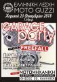 party garage2.jpg